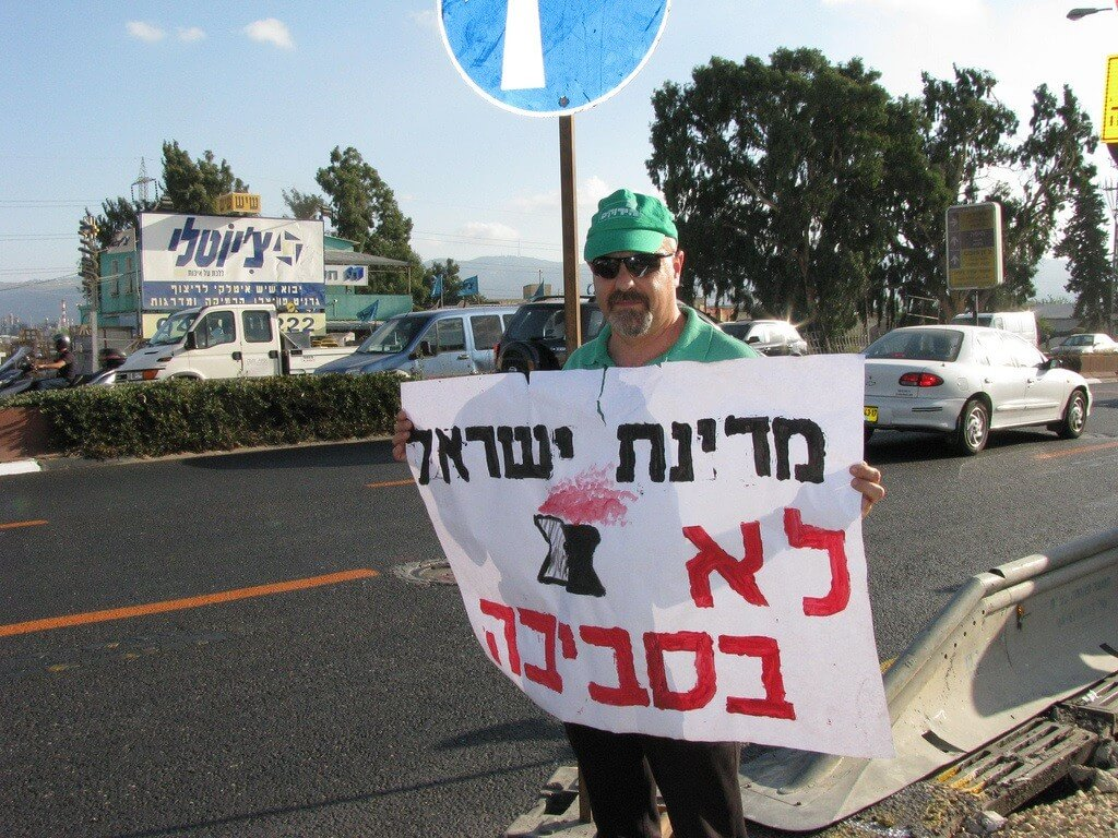 Green Course.flickr הפגנה נגד זיהום האוויר בחיפה