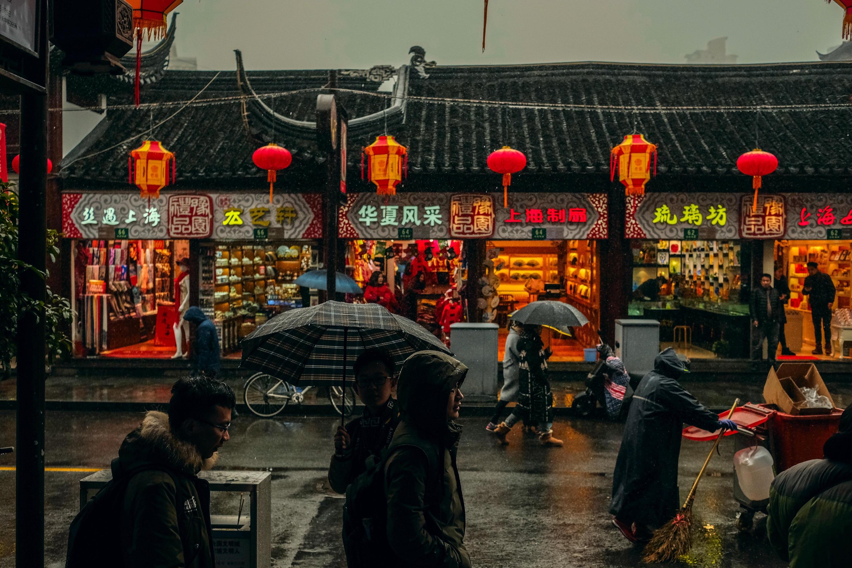 גשם ברחוב בסין