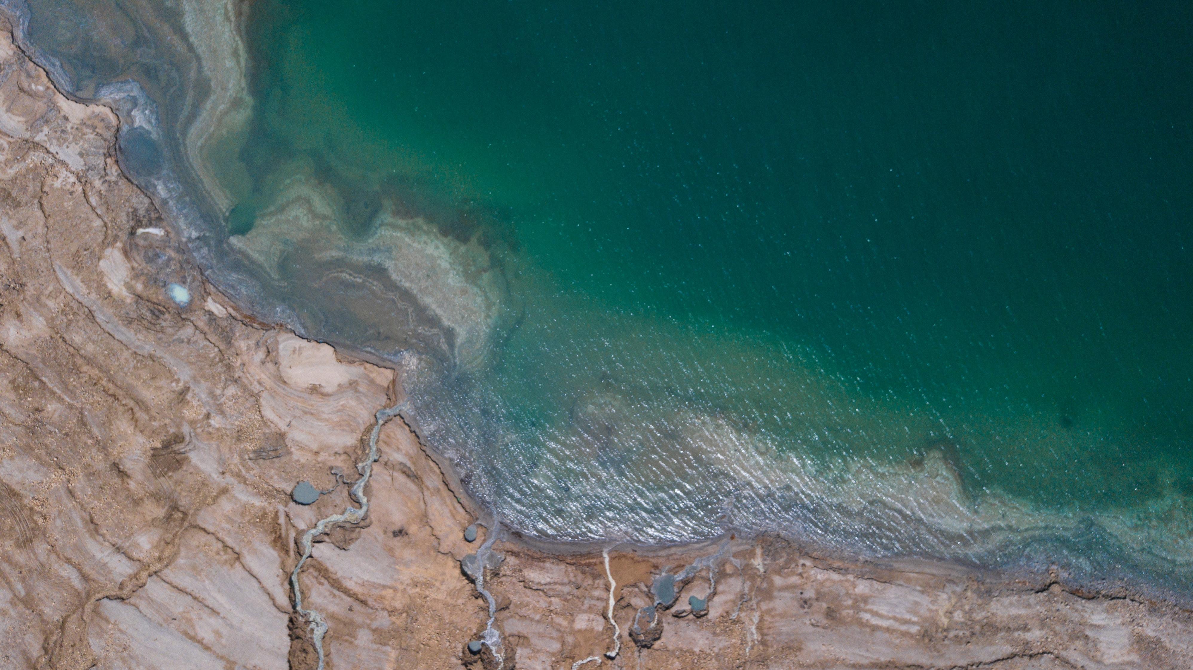 להבין את המלח של ים המלח