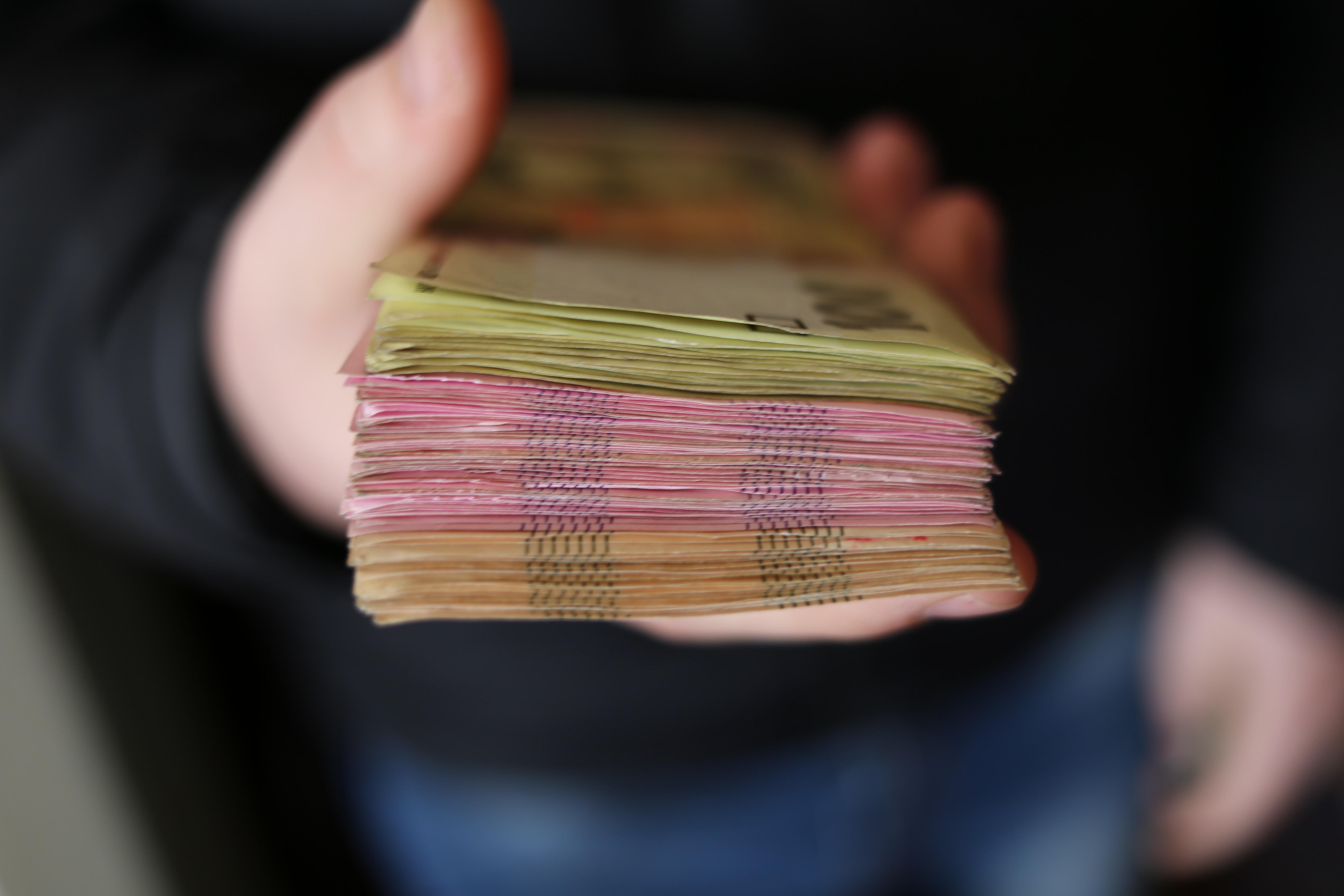 מה הכסף שלנו עשה היום?